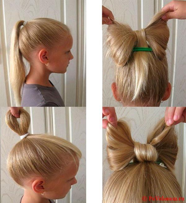 Как на голове делать из волос бантик